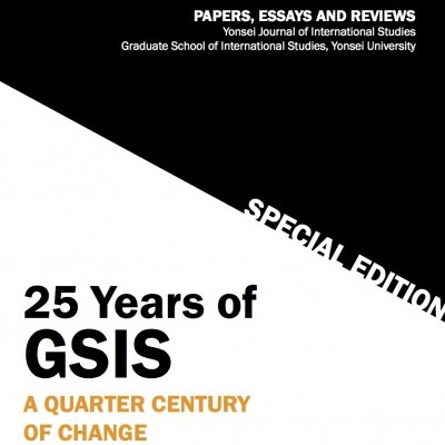 A Quarter Century of Change Volume 4, Issue 2 (Fall/Winter 2012)